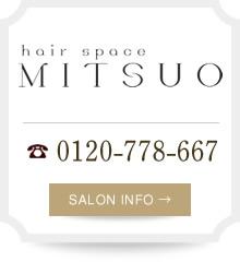 heir space MITSUO from NEWYORK TEL 0120-778-667 SALON INFO →